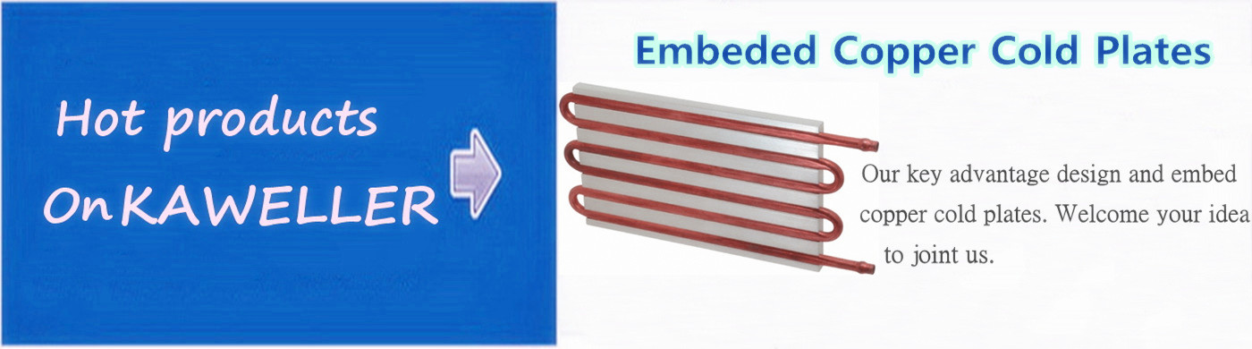 embeded copper cold plates